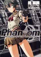 Rayon : Manga (Seinen), S�rie : Phantom : Requiem for the Phantom T1, Phantom : Requiem for the Phantom