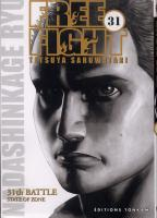 Rayon : Manga (Seinen), Série : Free Fight : New Tough T31, 31th Battle : State of Zone