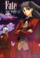 Rayon : Manga d'occasion (Shonen), Série : Fate Stay Night T2, Fate Stay Night