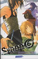 Rayon : Manga (Seinen), S�rie : Synno T1, Synno