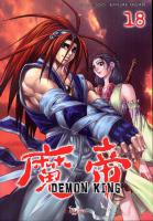 Rayon : Manga (Shonen), S�rie : Demon King T18, Demon King
