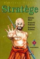 Rayon : Manga (Seinen), S�rie : Stratege T3, Stratege