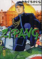 Rayon : Manga (Seinen), S�rie : Zipang, Pack Tomes 34-35 - Offre Sp�ciale -