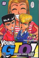Rayon : Manga d'occasion (Shonen), Série : Young GTO ! T12, Young GTO