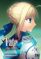 Rayon : Manga (Shonen), S�rie : Fate Stay Night T5, Fate Stay Night
