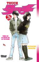 Rayon : Manga (Shonen), Série : Touch T26, Touch