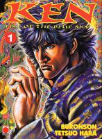Rayon : Manga (Seinen), S�rie : Ken Fist of the Blue Sky T1, Ken Fist of the Blue Sky