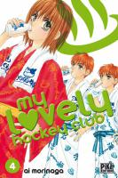 Rayon : Manga (Shojo), S�rie : My Lovely Hockey Club T4, My Lovely Hockey Club