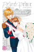 Rayon : Manga (Shojo), S�rie : Private prince T5, Private Prince (Nouvelle �dition)
