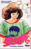 Rayon : Manga (Shonen), Série : Touch T16, Touch