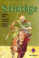 Rayon : Manga (Seinen), S�rie : Stratege T4, Stratege