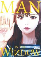 Rayon : Manga (Seinen), Série : Man in the Window T2, Man in the Window