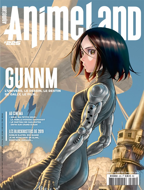 Anime Landnet