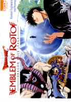 Rayon : Manga (Shonen), Série : Dragon Quest : Emblem of Roto T20, Dragon Quest : Emblem of Roto