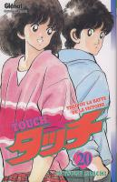 Rayon : Manga (Shonen), Série : Touch T20, Touch