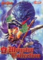 Rayon : Manga (Seinen), Série : Monster Collection T2, Monster Collection