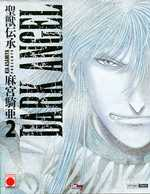Rayon : Manga (Seinen), Série : DarK Angel T2, DarK Angel