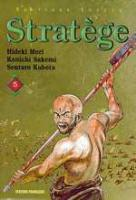 Rayon : Manga (Seinen), S�rie : Stratege T5, Stratege