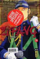 Rayon : Manga (Seinen), Série : Zipang, Pack Tomes 30-31 Offre Spéciale