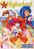 Rayon : Manga (Shonen), Série : Real Bout Highschool T1, Real Bout Highschool