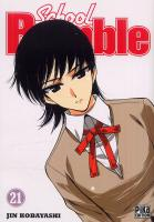 Rayon : Manga (Shonen), S�rie : School Rumble T21, School Rumble