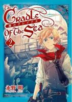 Rayon : Manga (Seinen), Série : The Cradle of the Sea - Le Berceau des Mers T2, Le Berceau des Mers
