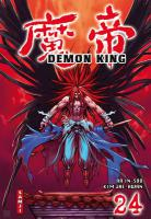 Rayon : Manga (Shonen), Série : Demon King T24, Demon King