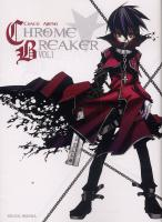 Rayon : Manga (Seinen), S�rie : Chrome Breaker T1, Chrome Breaker