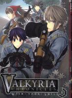 Rayon : Manga (Shonen), S�rie : Valkyria Chronicles T1, Valkyria Chronicles Wish Your Smile