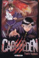 Rayon : Manga (Seinen), Série : Cage of Eden T7, Cage of Eden