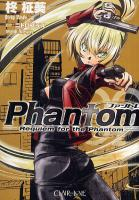 Rayon : Manga (Seinen), S�rie : Phantom : Requiem for the Phantom T2, Phantom : Requiem for the Phantom