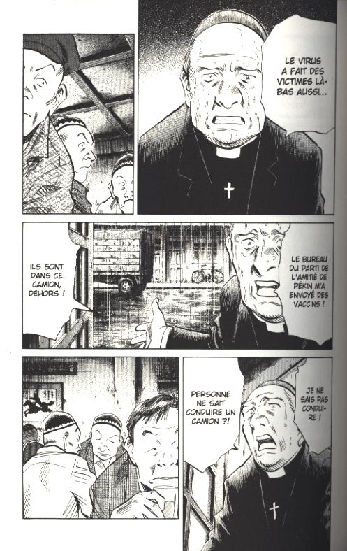 20th Century Boys (Édition Deluxe) (tome 8) - (Naoki Urasawa) - Seinen  [CANAL-BD]