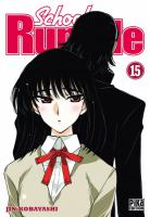 Rayon : Manga (Shonen), S�rie : School Rumble T15, School Rumble