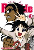 Rayon : Manga (Shonen), S�rie : School Rumble T13, School Rumble