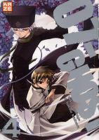 Rayon : Manga (Shonen), S�rie : 07-Ghost T4, 07-Ghost