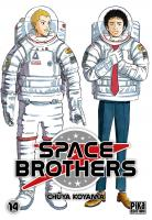 Rayon : Manga (Seinen), Série : Space Brothers T14, Space Brothers