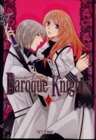 Rayon : Manga (Gothic), Série : Baroque Knights T2, Baroque Knights