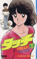 Rayon : Manga (Shonen), Série : Touch T7, Touch