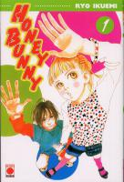 Rayon : Manga (Shojo), Série : Honey Bunny T1, Honey Bunny