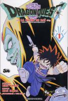 Rayon : Manga (Shonen), Série : Dragon Quest T1, Dragon Quest