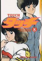 Rayon : Manga (Shonen), Série : Touch T8, Touch