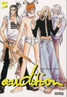Rayon : Manga (Shojo), S�rie : Audition T5, Audition