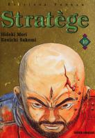 Rayon : Manga (Seinen), S�rie : Stratege T10, Stratege