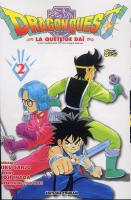 Rayon : Manga (Shonen), Série : Dragon Quest T2, Dragon Quest