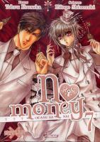 Rayon : Manga (Seinen), S�rie : No Money T7, No Money