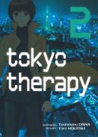 Rayon : Manga (Seinen), Série : Tokyo Therapy T2, Tokyo Therapy