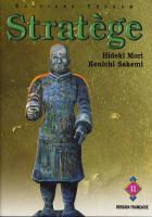 Rayon : Manga (Seinen), S�rie : Stratege T11, Stratege