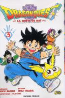 Rayon : Manga (Shonen), Série : Dragon Quest T3, Dragon Quest