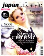 Rayon : Magazines BD (Josei), Série : Japan LifeStyle (Série 2) T1, Japan LifeStyle : Printemps 2015
