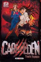 Rayon : Manga (Seinen), Série : Cage of Eden T2, Cage of Eden